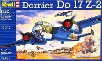 ドルニエ Do17Z-2