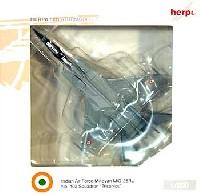 ヘルパherpa Wings (ヘルパ ウイングス)MiG-25RU フォックスバット インド空軍 第102飛行隊 TRISONICS