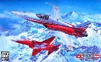 AFV CLUB1/48 エアクラフト プラモデルF-5E タイガー 2 スイス空軍&オーストリア空軍