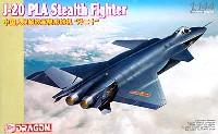 ドラゴン1/144 ウォーバーズ (プラキット)J-20 中国空軍 ステルス戦闘機