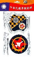 ホビーファンアクセサリー台湾空軍 第46TFS アグレッサー部隊 部隊マーク ステッカー