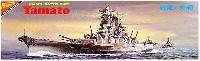 旧日本海軍超弩級戦艦 大和 (モーターライズ)