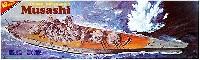 旧日本海軍超弩級戦艦 武蔵 (モーターライズ)
