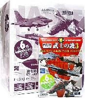 童友社1/144 現用機コレクション自衛隊 武士の護 3 (F-15DJ・F-4EJ改・F-2A/B・T-4) (1BOX)
