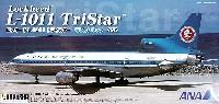 童友社1/100 旅客機ロッキード L-1011 トライスター ANA (モヒカンルック)