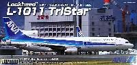 童友社1/100 旅客機ロッキード L-1011 トライスター ANA (トリトンブルー)