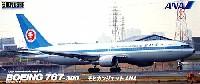 ボーイング 767-300 モヒカンジェット ANA