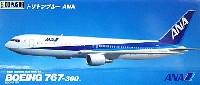 ボーイング 767-300 トリトンブルー ANA