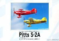 ピッツ スペシャル S-2A (2機セット)