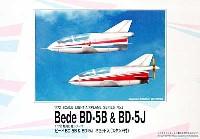 ビード BD5 & BD5J  (2セット入)