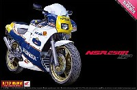 アオシマ1/12 バイクホンダ '88 NSR250R SP