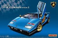 アオシマ1/24 スーパーカー シリーズウルフ カウンタック バージョン 2