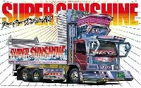 アオシマ1/32 バリューデコトラ シリーズスーパーサンシャイン (深箱ダンプ)