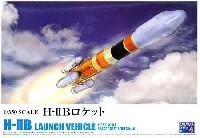 H-2B ロケット