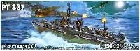 アオシマ1/350 アイアンクラッドPTボート PT-337