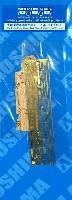 アオシマ1/700 ウォーターライン ディテールアップパーツ香取型 専用木甲板シート&エッチングセット