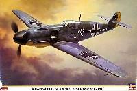 ハセガワ1/32 飛行機 限定生産メッサーシュミット Bf109F-6/U ガーランド スペシャル