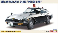 ニッサン フェアレディ 240ZG パトカー