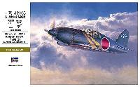 ハセガワ1/32 飛行機 Stシリーズ三菱 J2M3 局地戦闘機 雷電 21型