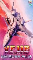 ハセガワ1/72 マクロスシリーズVF-11B サンダーボルト (マクロスプラス)