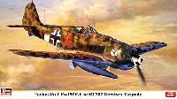 ハセガワ1/48 飛行機 限定生産フォッケウルフ Fw190F-8 w/BT700 魚雷型爆弾