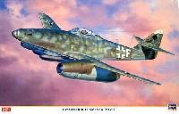 ハセガワ1/32 飛行機 限定生産メッサーシュミット Me262A 第51爆撃航空団