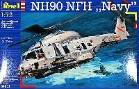 レベル1/72 飛行機NH90 NFH Navy