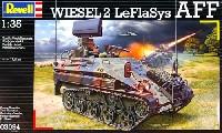 レベル1/35 ミリタリー空挺軽装甲車 ヴィーゼル 2 LeFlaSys AFF