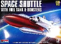 スペースシャトル w/ブースター