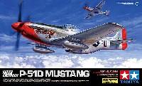 タミヤ1/32 エアークラフトシリーズノースアメリカン P-51D マスタング