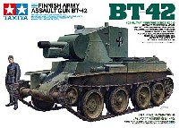 タミヤ1/35 ミリタリーミニチュアシリーズフィンランド軍 突撃砲 BT-42