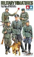 タミヤ1/35 ミリタリーミニチュアシリーズドイツ野戦憲兵セット