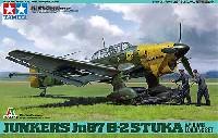 タミヤ1/48 飛行機 スケール限定品ユンカース JU87 B-2 スツーカ 爆弾搭載セット