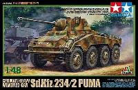 タミヤ1/48 AFV スケール限定品ドイツ 8輪重装甲車 プーマ