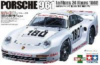 ポルシェ 961 1986 ル・マン