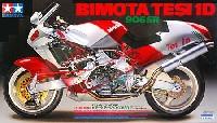 タミヤ1/12 オートバイシリーズビモータ テージ 1D 906SR