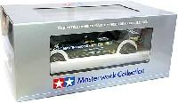 タミヤマスターワーク コレクションマルティーニ ロータス 79 1979 #1 (完成品)