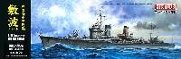 帝国海軍 駆逐艦 敷波