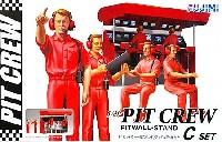 フジミガレージ&ツールピットクルー Cセット (F1 ピットウォールスタンド/フィギュア4体)