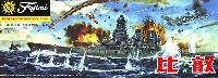 フジミ1/700 特シリーズ SPOT日本海軍 戦艦 比叡 デラックス (復刻パッケージ/エッチングパーツ付)