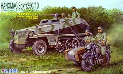 ハーフトラック 250/10 (BMW R/75 サイドカー・ドイツ兵6体付)プラモデル(フジミ1/76 スペシャルワールドアーマーシリーズNo.017)商品画像