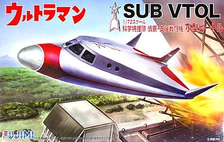 ウルトラマン 科学特捜隊 偵察・支援戦闘機 小型ビートルプラモデル(フジミ特撮シリーズNo.TS-001)商品画像