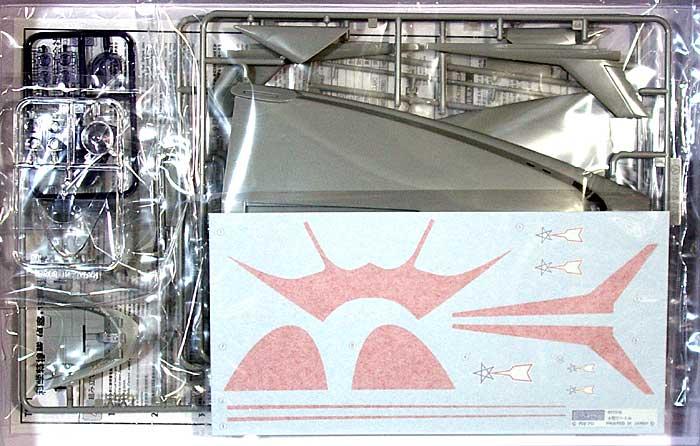 ウルトラマン 科学特捜隊 偵察・支援戦闘機 小型ビートルプラモデル(フジミ特撮シリーズNo.TS-001)商品画像_1