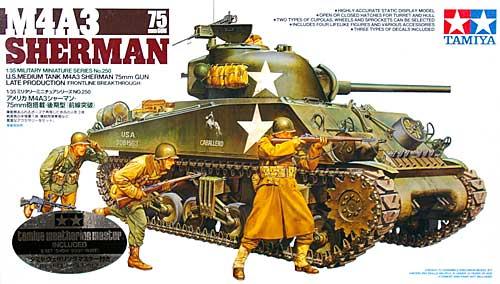 アメリカ M4A3 シャーマン 75ミリ砲搭載・後期型 前線突破 (ウェザリングマスターBセット付き)プラモデル(タミヤスケール限定品No.25127)商品画像