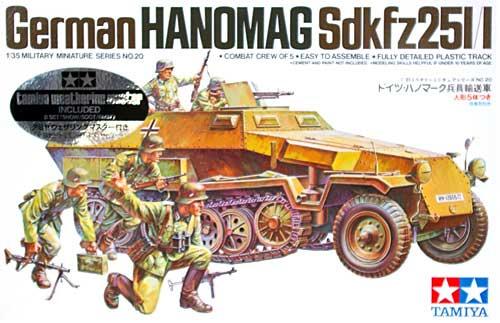 ドイツ ハノマーク兵員輸送車 (ウェザリングマスターBセット付き)プラモデル(タミヤスケール限定品No.25130)商品画像