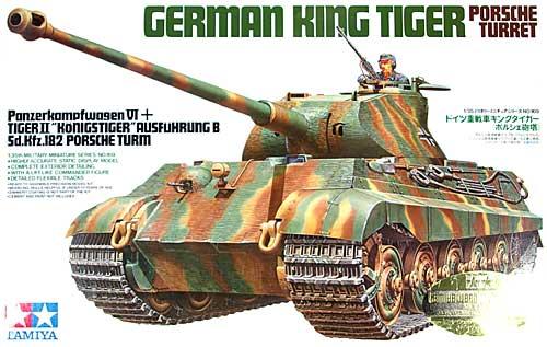 ドイツ重戦車 キングタイガー (ポルシェ砲塔) (ウェザリングマスター付き)プラモデル(タミヤスケール限定品No.25137)商品画像