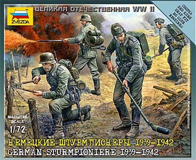 ドイツ 突撃工兵 1939-1942プラモデル(ズベズダART OF TACTICNo.6110)商品画像