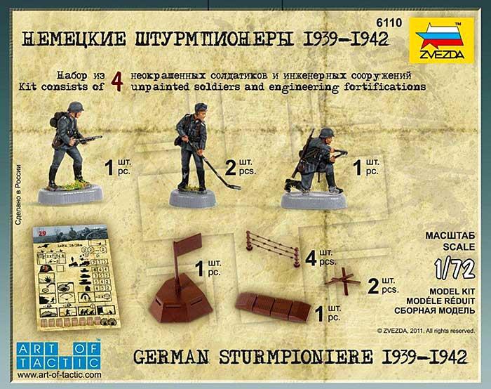 ドイツ 突撃工兵 1939-1942プラモデル(ズベズダART OF TACTICNo.6110)商品画像_1