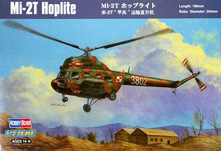 Mi-2T ホップライトプラモデル(ホビーボス1/72 ヘリコプター シリーズNo.87241)商品画像
