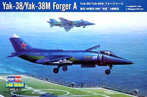 Yak-38/Yak-38M フォージャー Aプラモデル(ホビーボス1/48 エアクラフト プラモデルNo.80362)商品画像